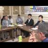 """""""働き方法案""""で攻防激化 野党は衆院通過阻止図る(18/05/16)"""