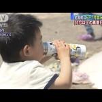 4月とは思えない暑さ 関東も今年初の真夏日か(18/04/21)