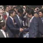 「行政を揺るがす事態」 「桜を見る会」で総理陳謝(18/04/21)