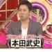 【何を買った?】フィギュア本田武史の家電の買い方が異常と話題に!